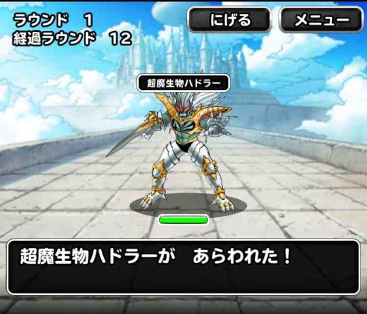 f:id:shohei_info:20170501091315j:plain