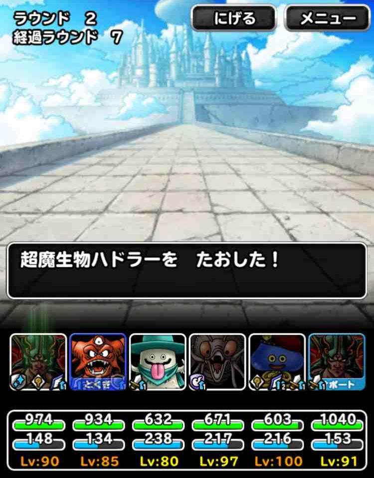 f:id:shohei_info:20170501091345j:plain