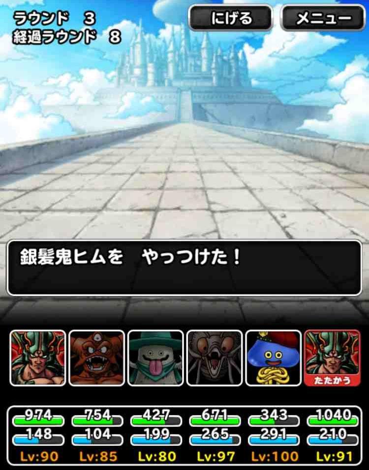 f:id:shohei_info:20170501092926j:plain