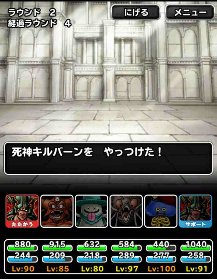 f:id:shohei_info:20170501093845j:plain