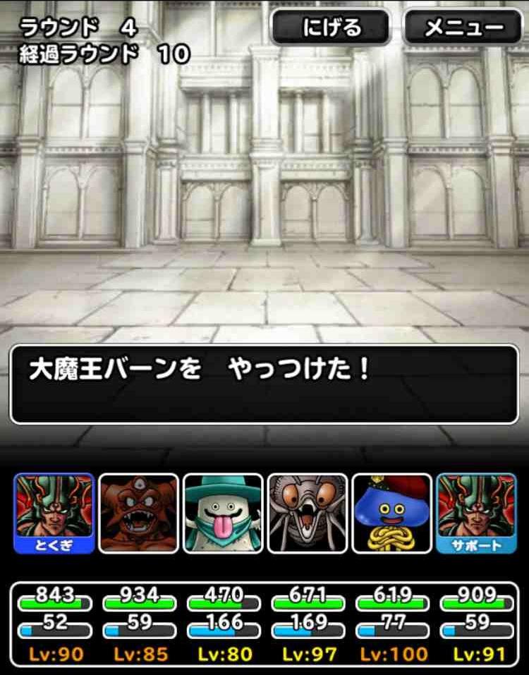 f:id:shohei_info:20170501093915j:plain