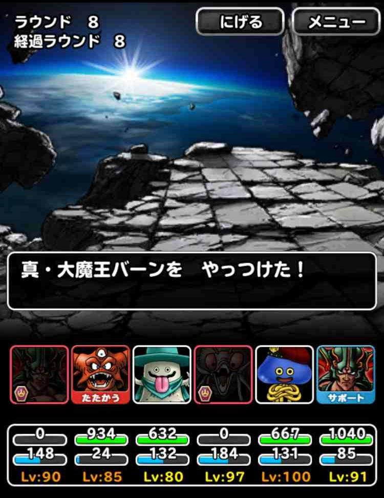 f:id:shohei_info:20170501100438j:plain