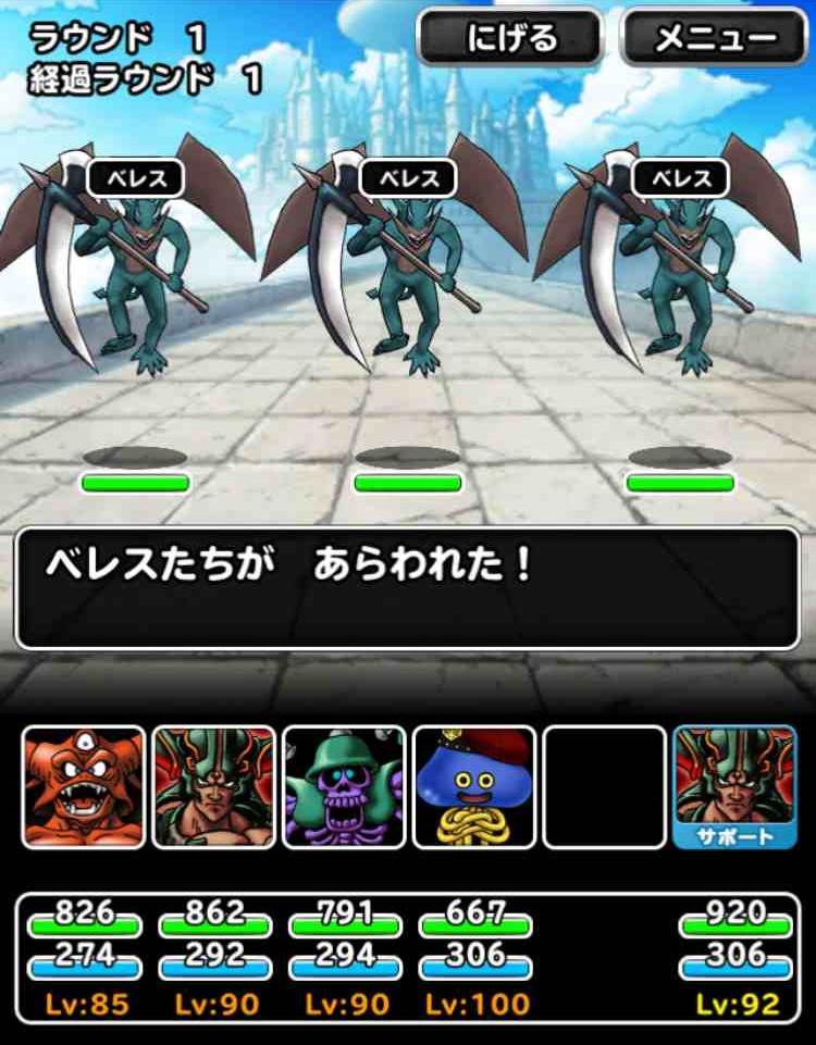 f:id:shohei_info:20170501133926j:plain
