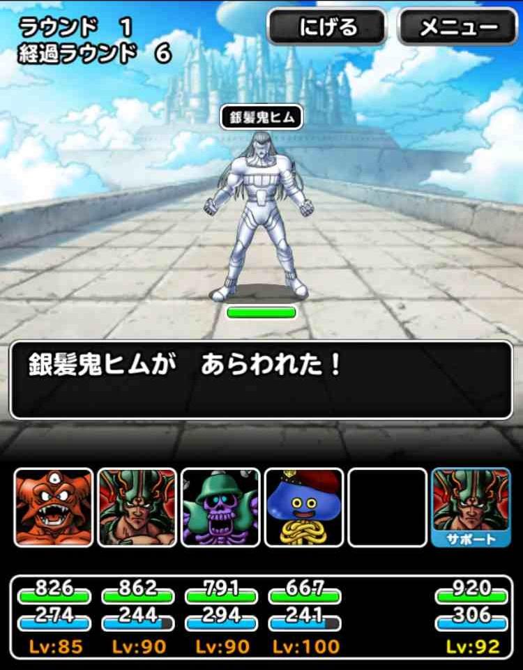 f:id:shohei_info:20170501133943j:plain