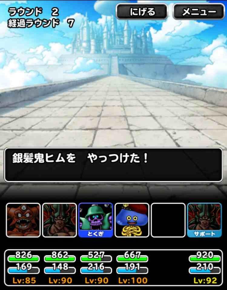 f:id:shohei_info:20170501134015j:plain