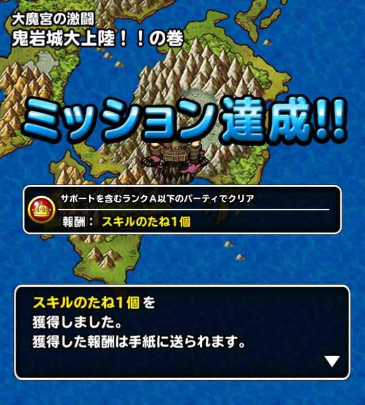 f:id:shohei_info:20170501145710j:plain