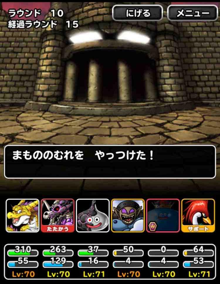 f:id:shohei_info:20170501151538j:plain
