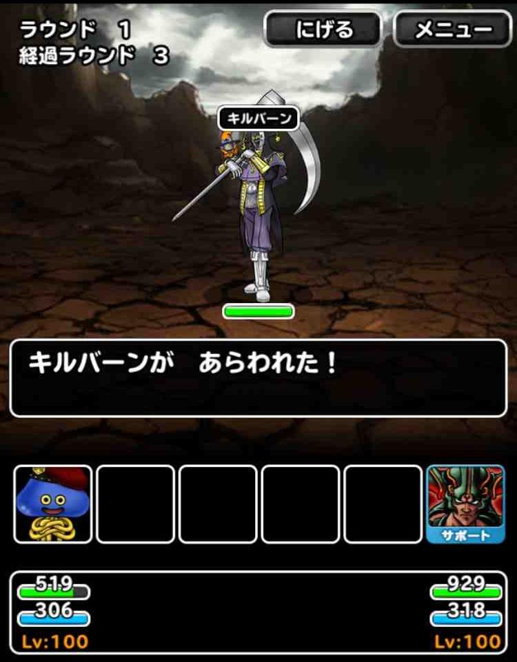 f:id:shohei_info:20170501170847j:plain