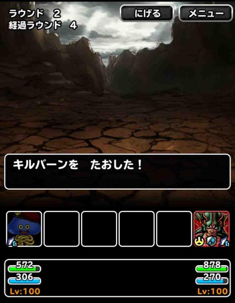 f:id:shohei_info:20170501170903j:plain