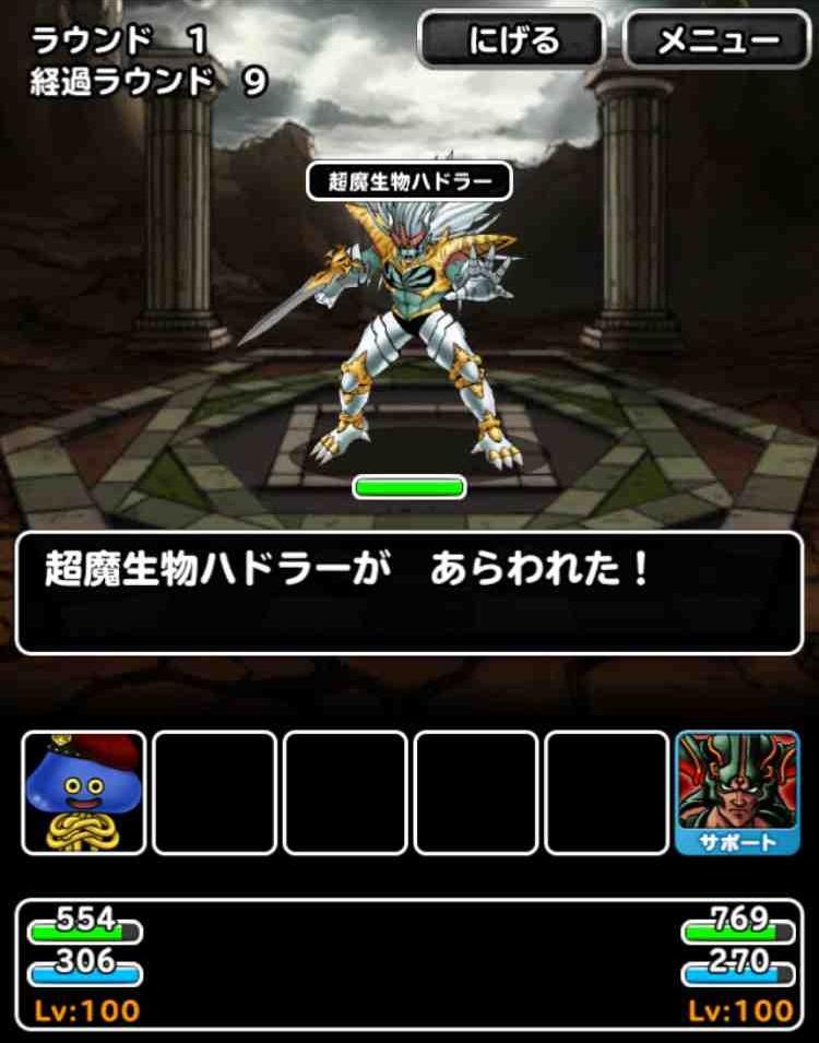 f:id:shohei_info:20170501170917j:plain