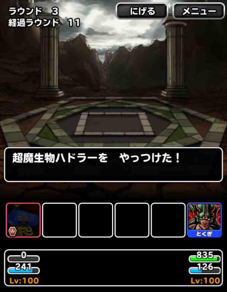f:id:shohei_info:20170501170935j:plain