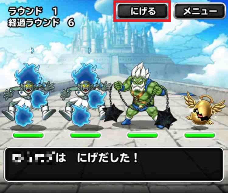 f:id:shohei_info:20170501202809j:plain