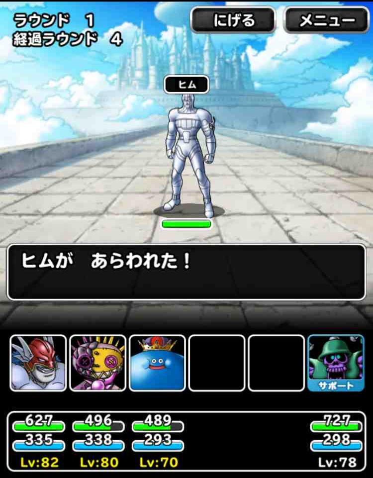 f:id:shohei_info:20170501202818j:plain