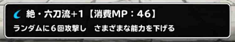 f:id:shohei_info:20170501202834j:plain