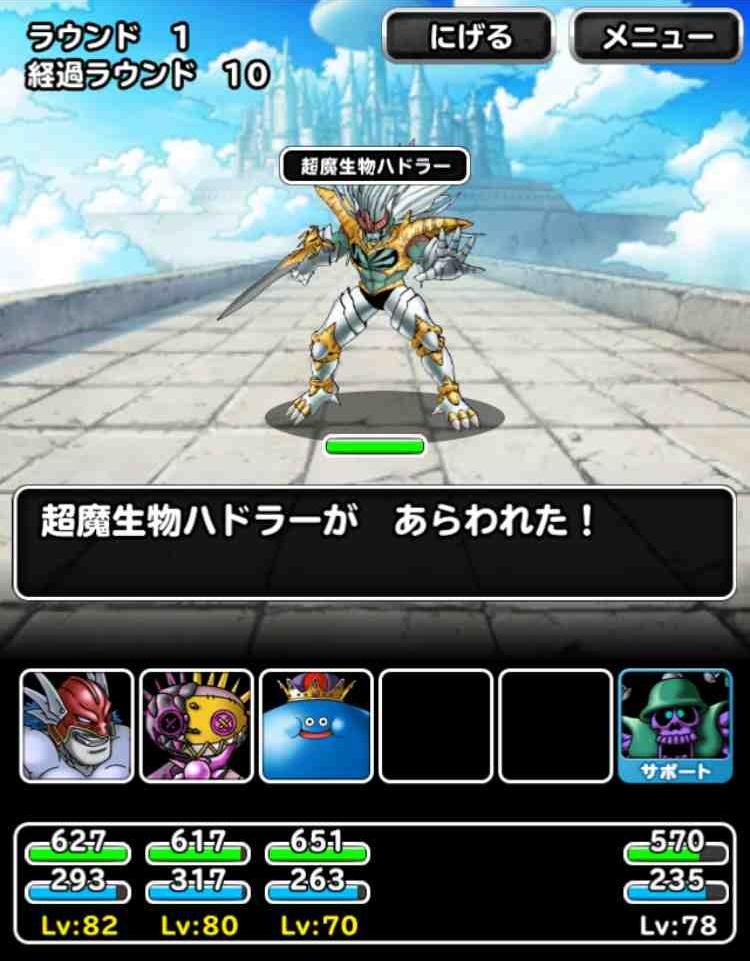 f:id:shohei_info:20170501202909j:plain