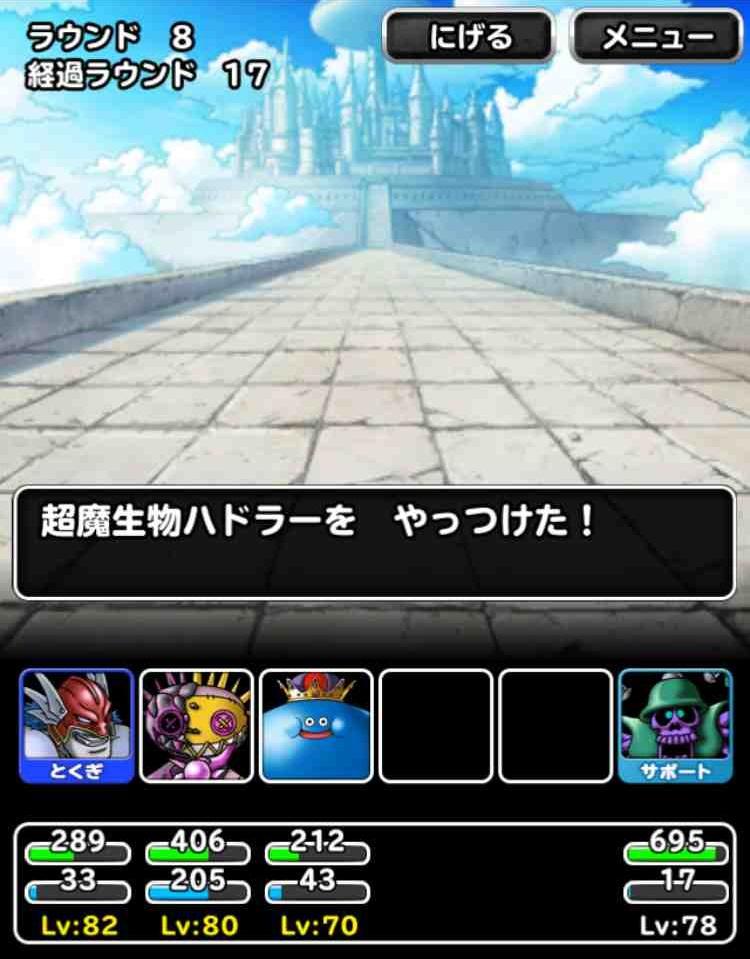 f:id:shohei_info:20170501203013j:plain