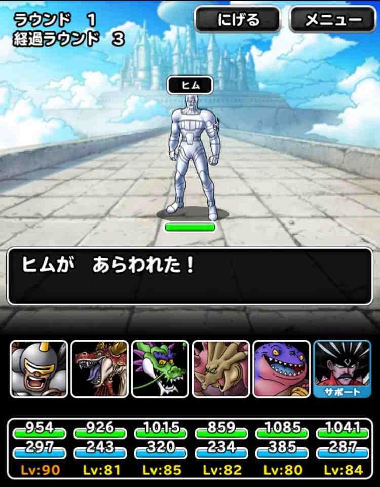 f:id:shohei_info:20170501204229j:plain