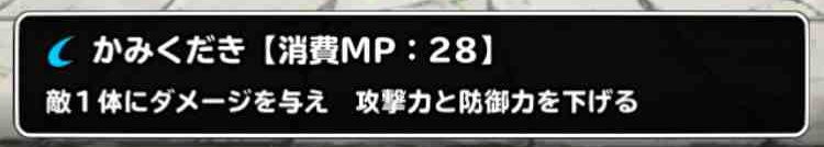 f:id:shohei_info:20170501204240j:plain
