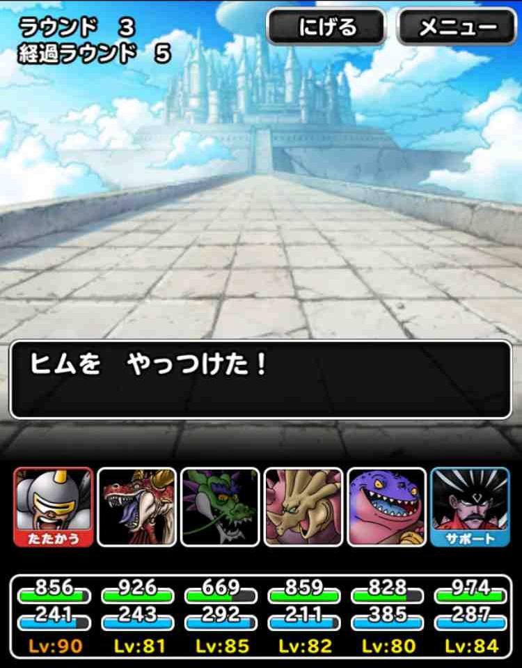 f:id:shohei_info:20170501204255j:plain