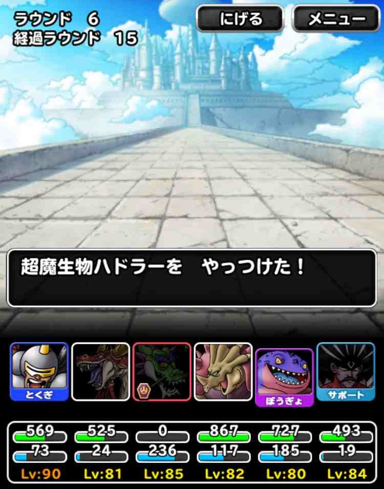 f:id:shohei_info:20170501204349j:plain
