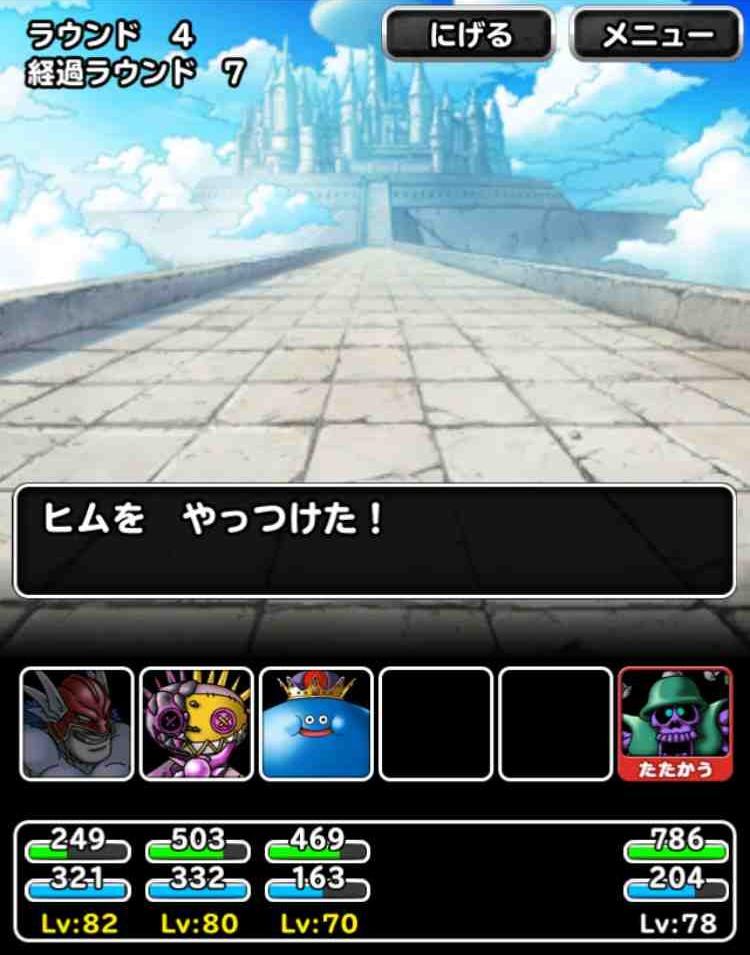 f:id:shohei_info:20170501211949j:plain