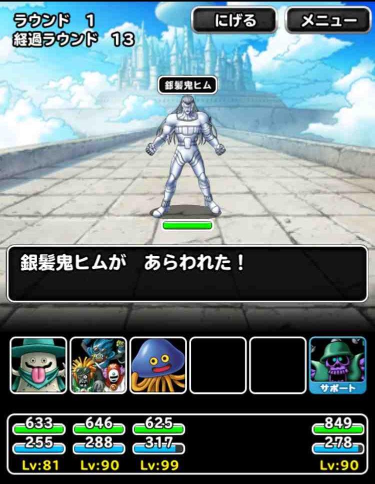 f:id:shohei_info:20170502094153j:plain