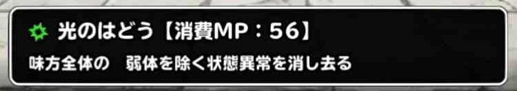 f:id:shohei_info:20170502094224j:plain