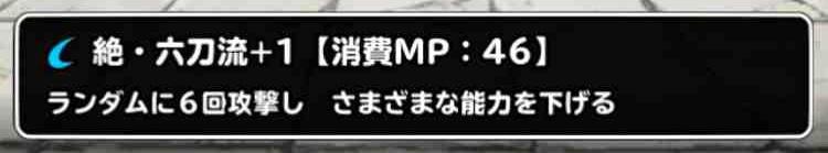 f:id:shohei_info:20170502094230j:plain