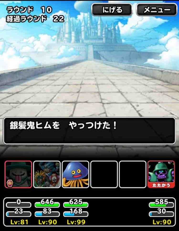 f:id:shohei_info:20170502094322j:plain