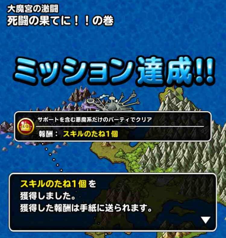 f:id:shohei_info:20170503082409j:plain
