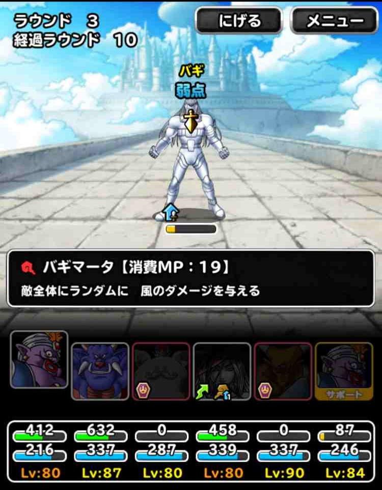 f:id:shohei_info:20170503082521j:plain