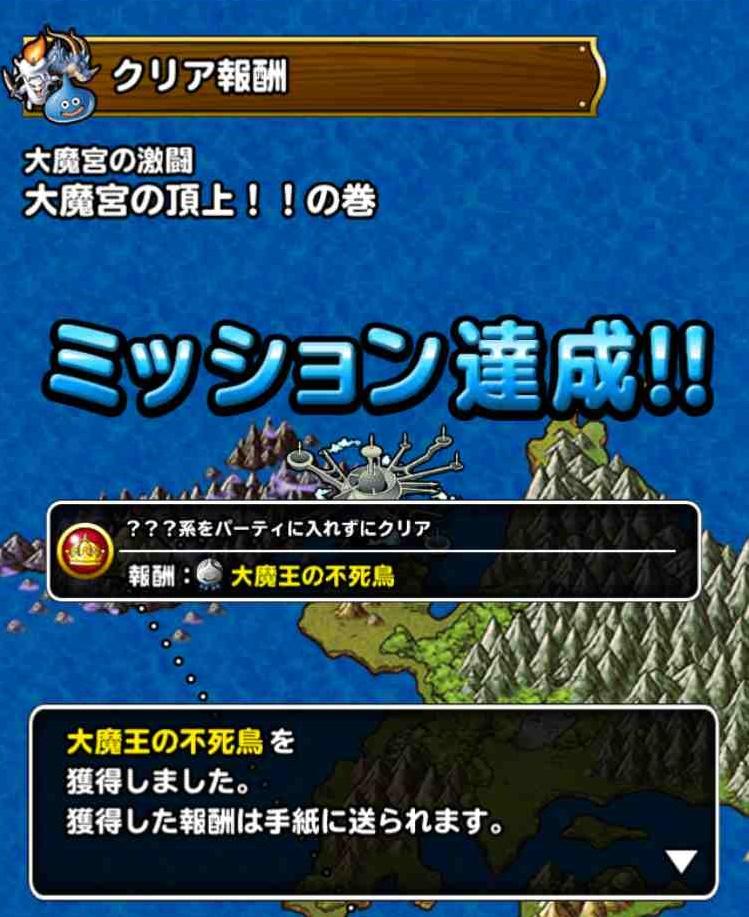 f:id:shohei_info:20170503090238j:plain