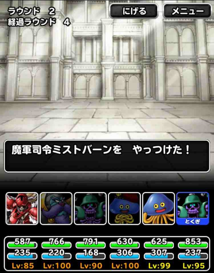 f:id:shohei_info:20170503090326j:plain