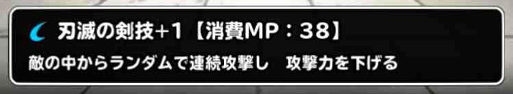 f:id:shohei_info:20170503090354j:plain