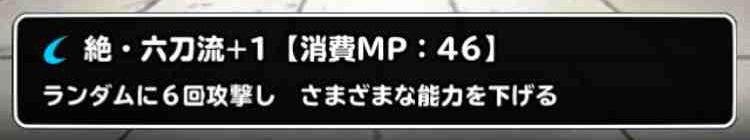 f:id:shohei_info:20170503090412j:plain
