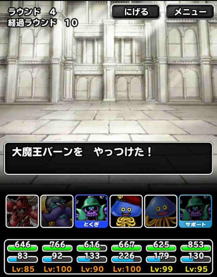 f:id:shohei_info:20170503090505j:plain