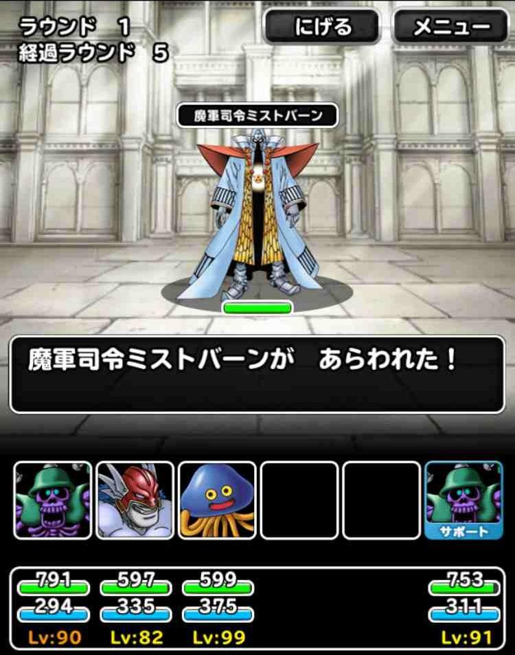 f:id:shohei_info:20170503093826j:plain