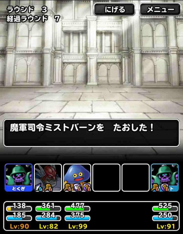 f:id:shohei_info:20170503093842j:plain