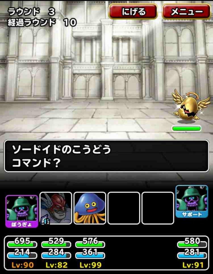f:id:shohei_info:20170503093859j:plain