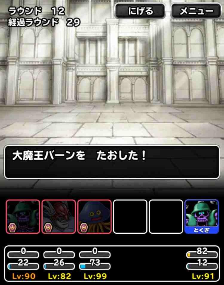 f:id:shohei_info:20170503093955j:plain