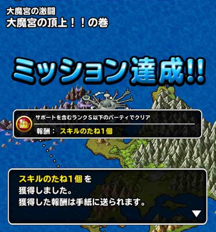 f:id:shohei_info:20170503101923j:plain