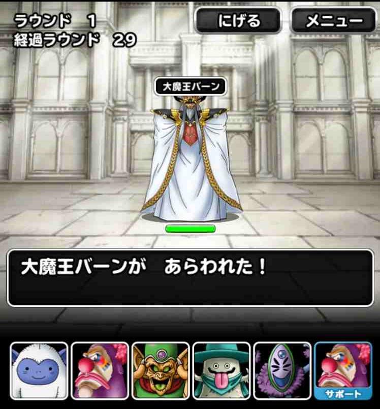 f:id:shohei_info:20170503101937j:plain