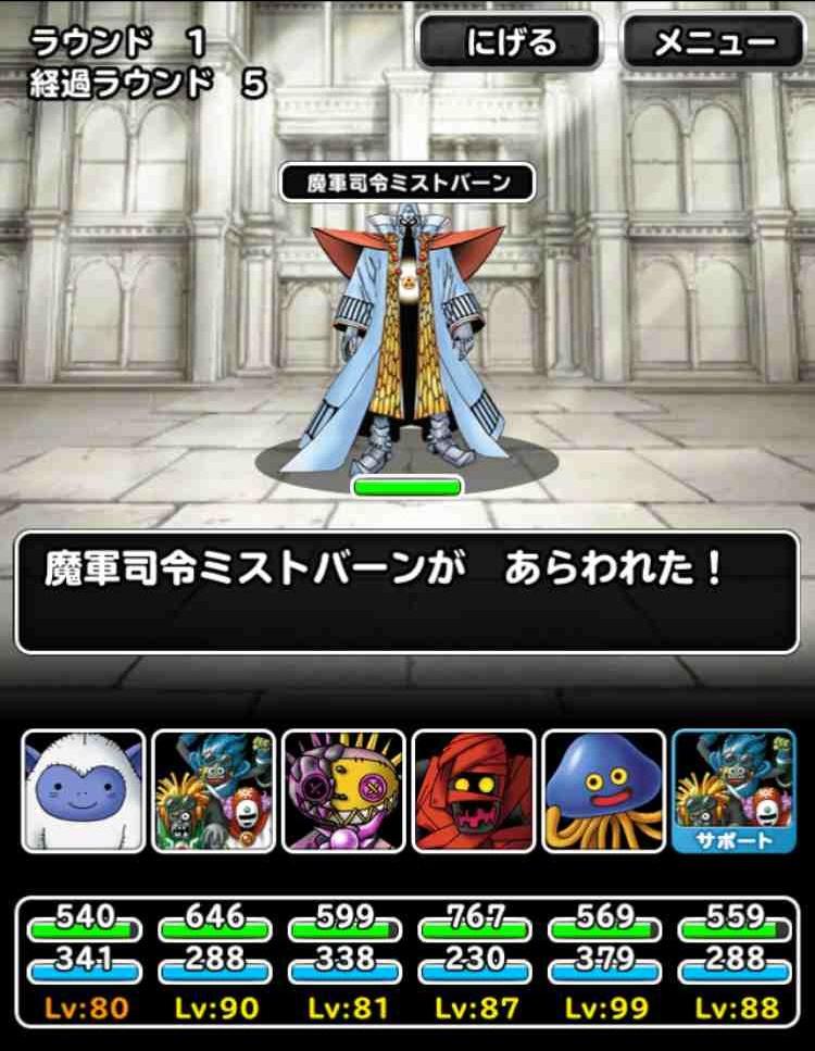 f:id:shohei_info:20170503102122j:plain