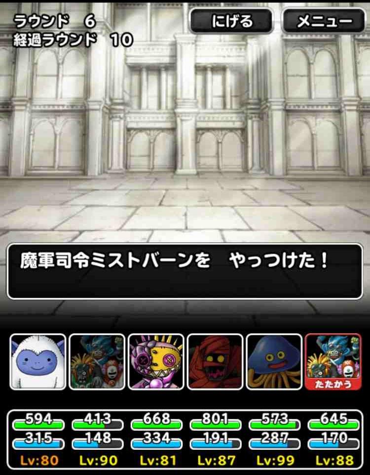 f:id:shohei_info:20170503102140j:plain