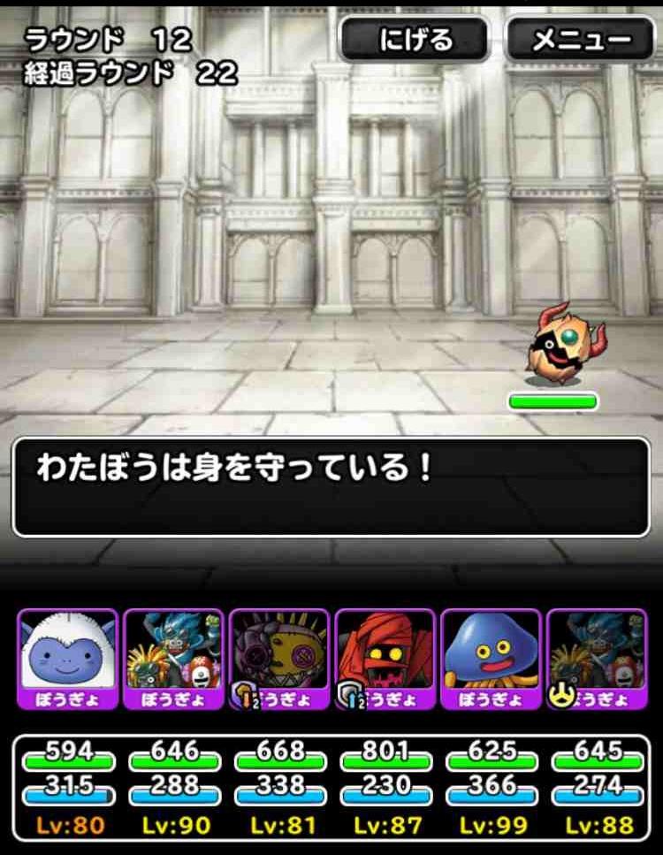 f:id:shohei_info:20170503102202j:plain