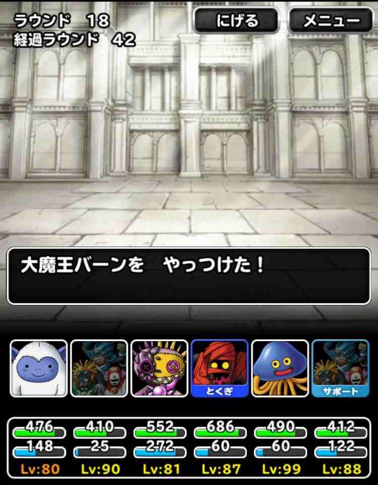 f:id:shohei_info:20170503102226j:plain