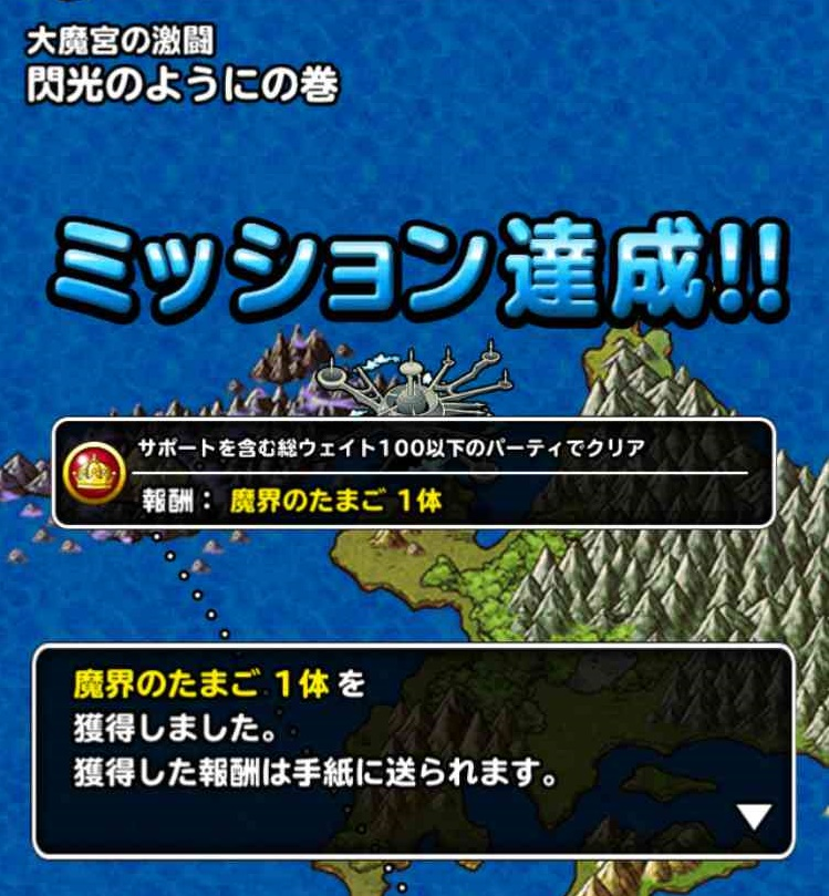 f:id:shohei_info:20170504072707j:plain