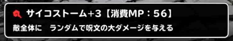 f:id:shohei_info:20170504072803j:plain