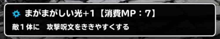 f:id:shohei_info:20170504072829j:plain
