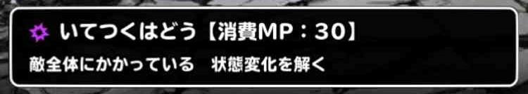 f:id:shohei_info:20170504072854j:plain